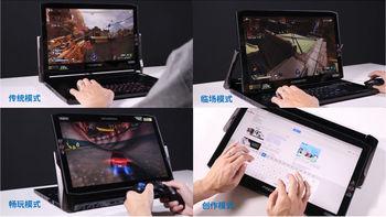 宏碁掠夺者刀锋900笔记本电脑细节展示(包装 电池 适配器 键盘)