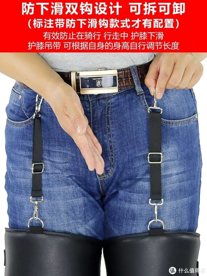 摩托车护具,护膝