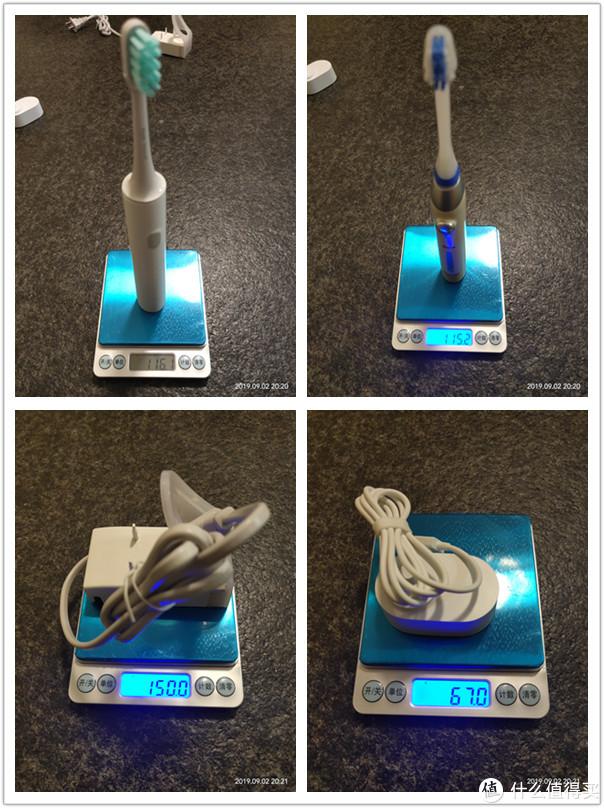 电动牙刷新选择:米家 声波电动牙刷