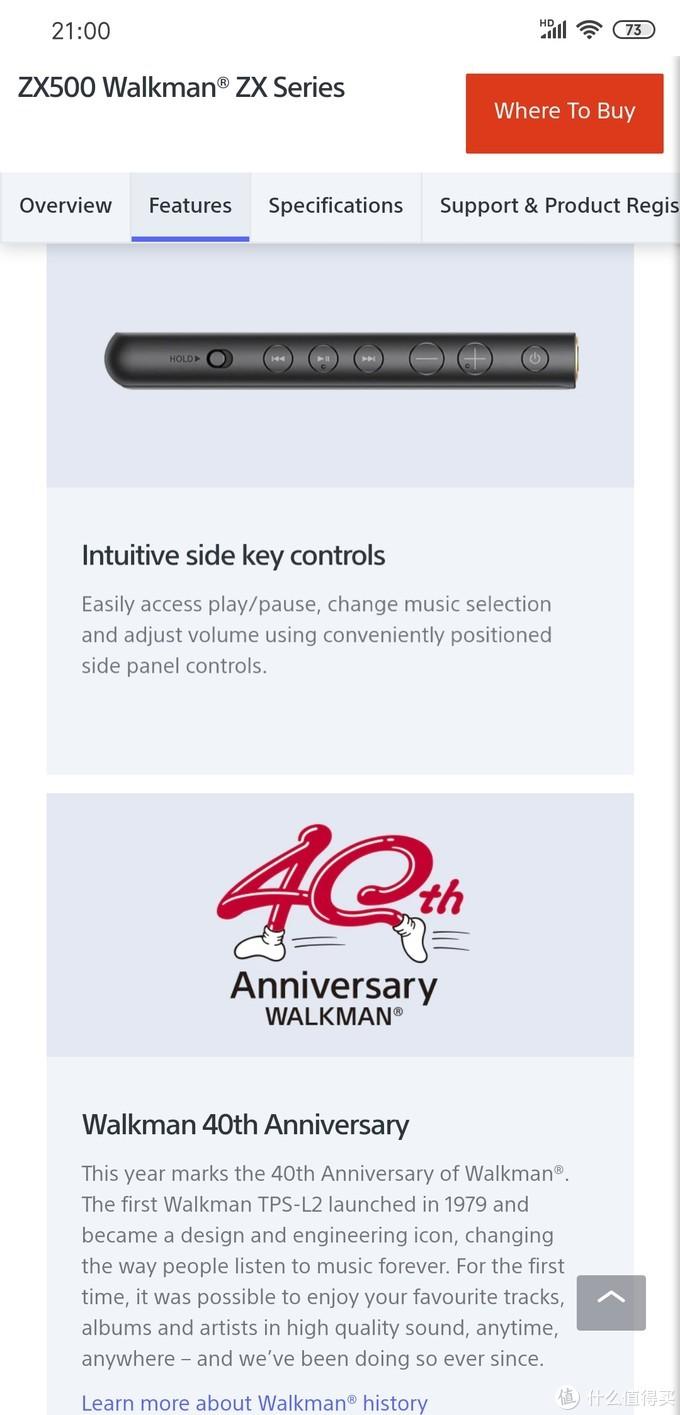 Sony zx507?安卓真香?这是索尼的妥协还是主动的进步?