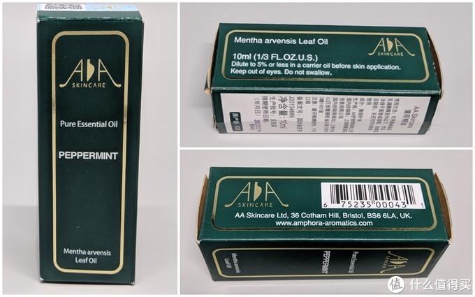 英国AA网精油开箱及藤条香薰挥发油制作