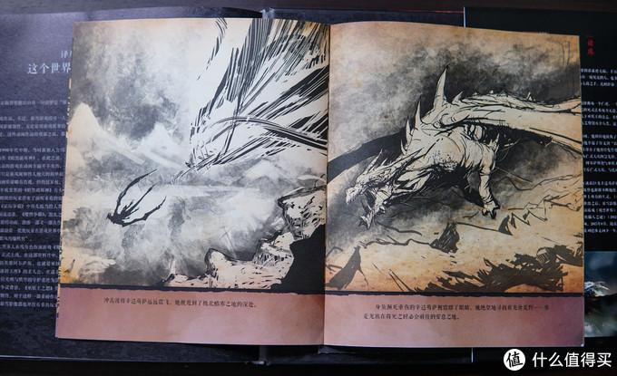震天战鼓再次敲响,往昔战友们身在何方?——八千字长文多图追忆艾泽拉斯与体验两本魔兽世界画集