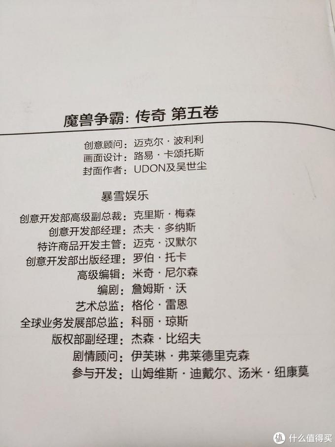 经典回归,不为LM不为BL,为了青葱岁月——《魔兽争霸:传奇》试读