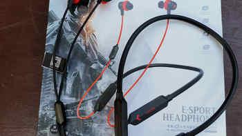 Dacom GH02电竞入耳式蓝牙耳机使用体验(游戏|灵敏度|解析度|延迟|音质)