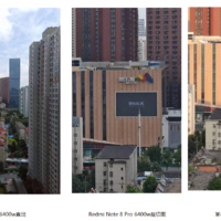 Redmi Note 8 Pro安卓手机拍照体验(配置|交互|快充|电池)