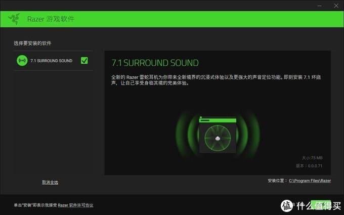 玩游戏无往不胜,你需要一款优秀的游戏耳机-雷蛇(Razer)北海巨妖标准版X