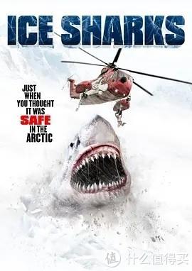 这个夏天,我看了十个手指都数不完的鲨鱼电影(上)