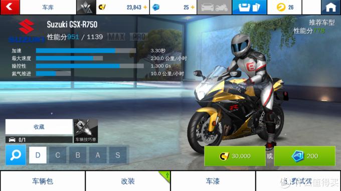 可能是最爽的摩托车赛游戏?狂野飙车8摩托突击模式体验