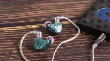 qdc Fusion 圈铁定制耳机使用总结(高音|低频|中频|音色)