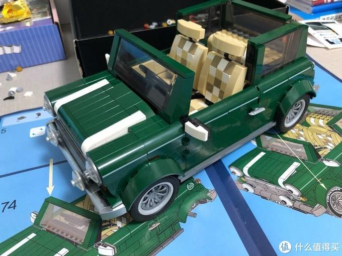 有车窗的墨绿色小车,乐高10242,Mini Cooper