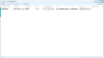 群晖DS620slim存储系统设置(功耗 噪音 添加)