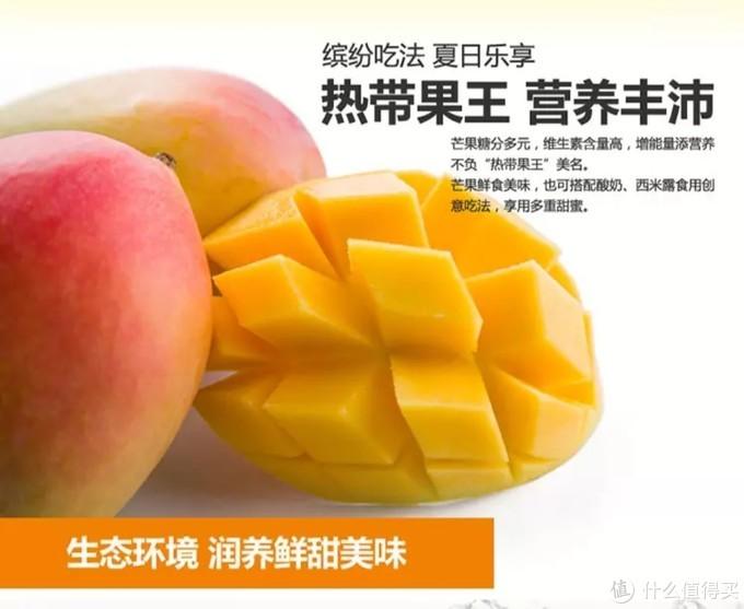 四川攀枝花太阳之城吉禄芒(如果直接生吃会怎么样?)生吃木瓜味酸甜味开胃