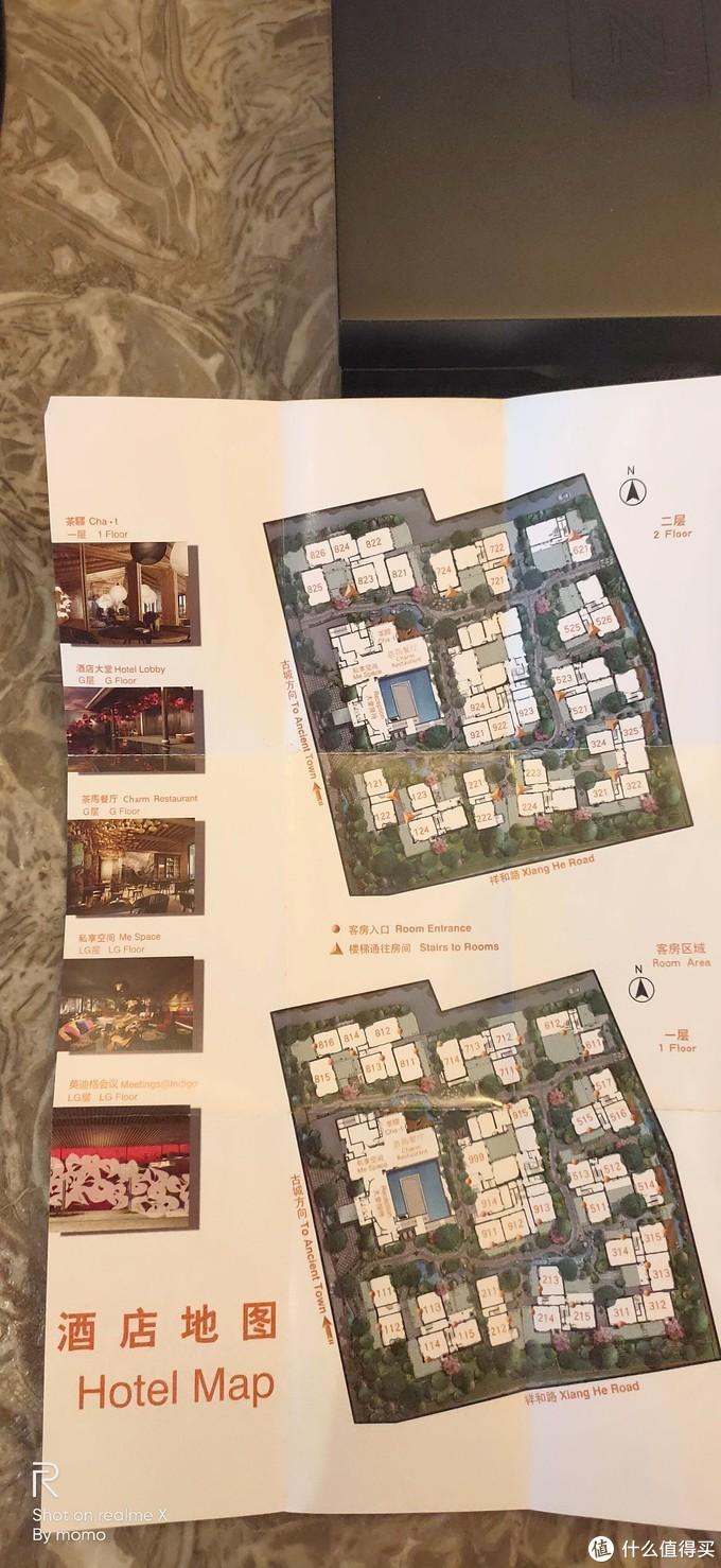 酒店地图——房间靠近一条进出古城的小路