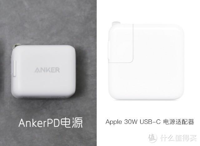 快充时代是PD协议的主场,ANKER小闪电测评