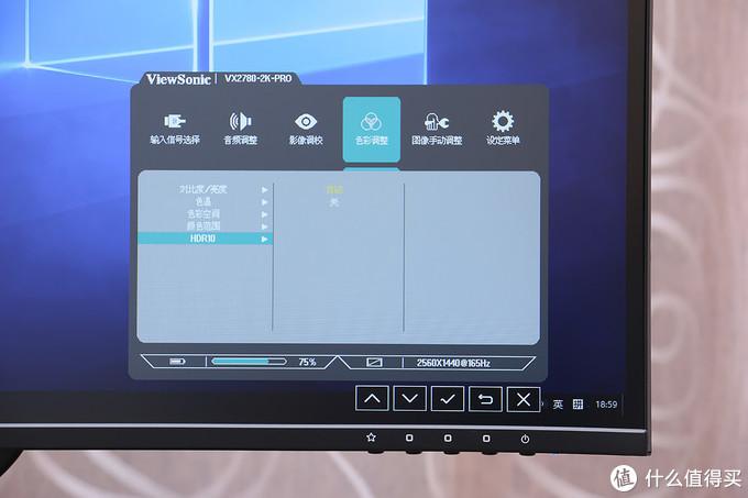 """能否撼动""""四大金刚""""?优派 VX2780-2K-PRO 165Hz 电竞显示器上手测"""