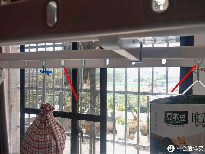 配备Aqara智能电动晾衣机,让你拥有全小区最拉风的阳台~~~