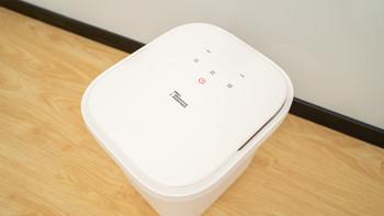 HITH ZMZ-Q2 智能无线足浴器外观展示(面板|按钮|过滤网|水管|万向轮)