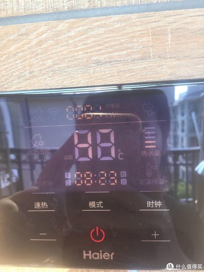 体验了三台空气能热水器告诉你这玩意到底好不好用