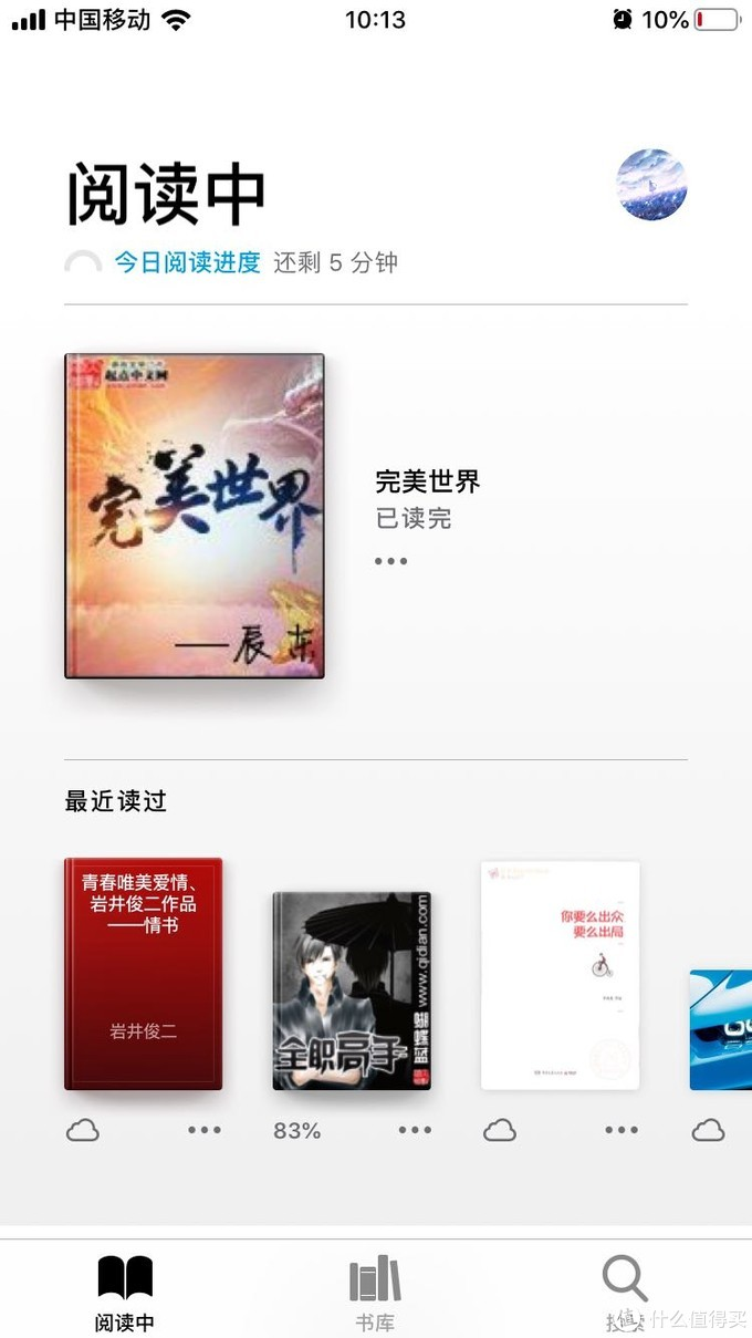 苹果app推荐集(一)