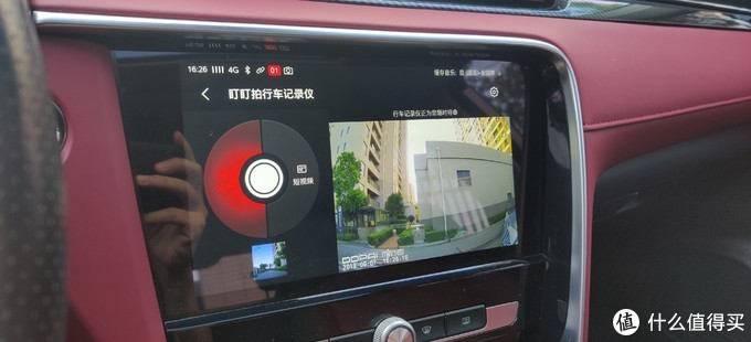链接系统后可以在中控屏幕上查看实时画面