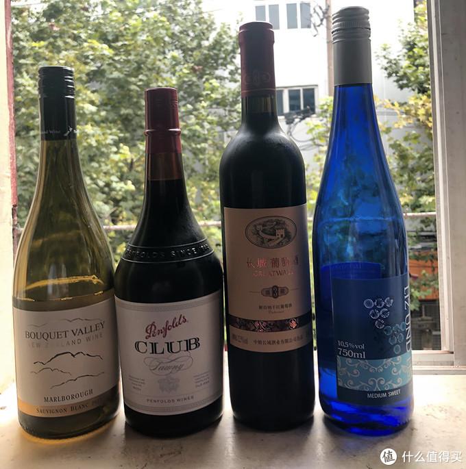 4国不同类型葡萄酒横评(内附指导价格),澳洲奔富、中国长城、德国甜白、新西兰长相思值不值买一看便知!