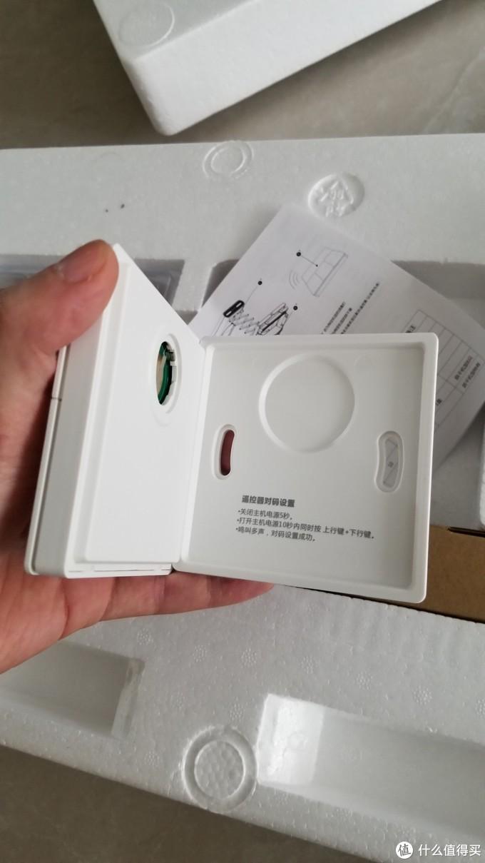 内立面,送了纽扣电池和盖板的,没装上。