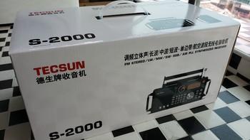 德生S2000收音机外观展示(接口|旋钮|开关|天线|电池)