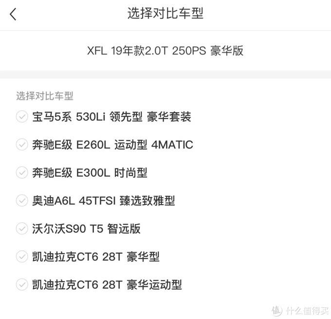"""捷豹XFL:优惠大,库存少,一言不合就""""弹""""引擎盖"""