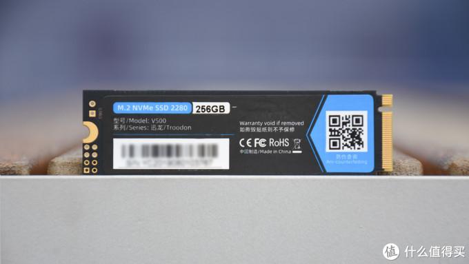 科技宅的电脑升级之选:ORICO迅龙V500系列SSD