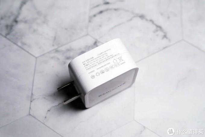 告别大砖块,拥抱小麻将,打火机大小的MBP充电头实用评测