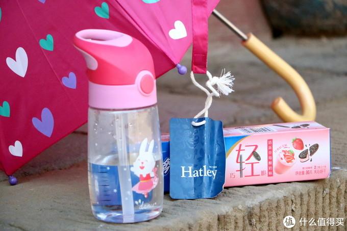 Hatley儿童雨伞 愉快的亲子时光,有品的开箱惊喜