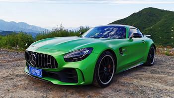奔驰AMG GT R跑车使用体验(转速|油门|模式|发动机|排气声)