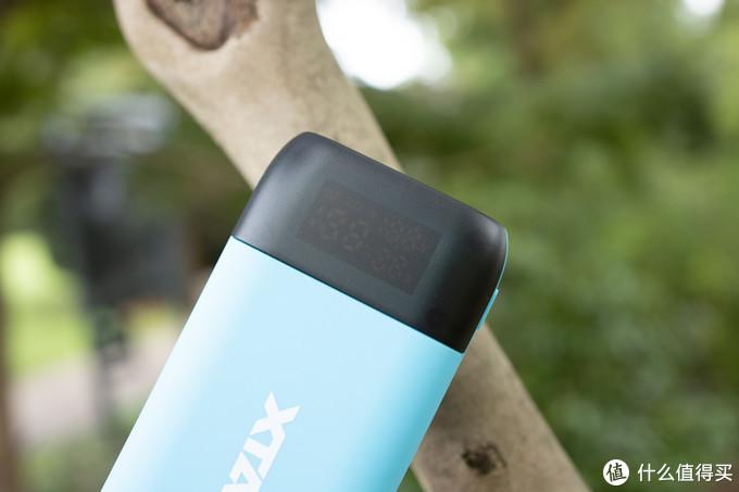 电池容量由你来定!XTAR PB2S充电宝上手体验