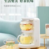 全自动茶饮机 MZ-1151外观介绍(下壶|水箱|上盖|开关|说明书)