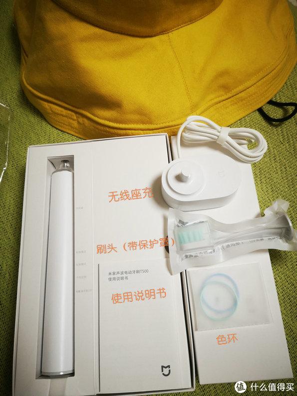 科技美化生活   米家T500电动牙刷众测报告