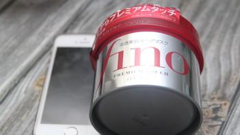 资生堂Fino发膜外观展示(盖口 材质)