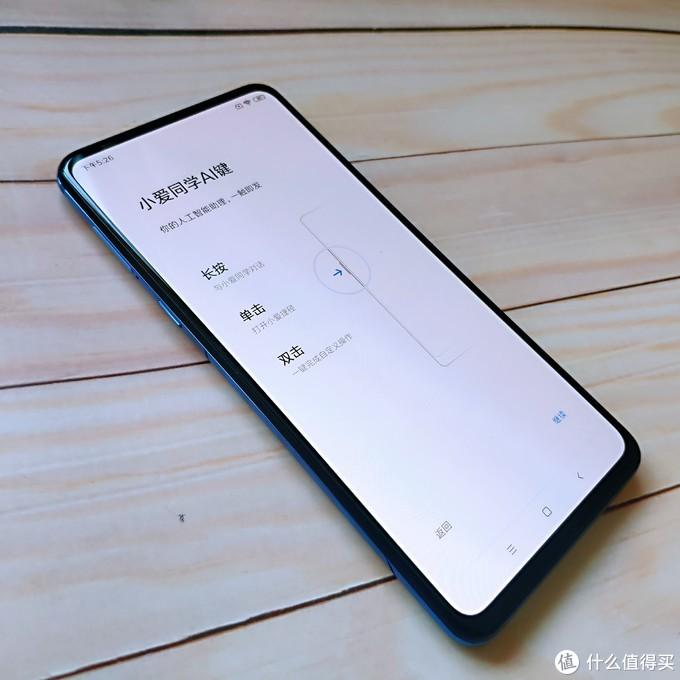 小米首款5G手机——小米MIX3 5G版手机测评