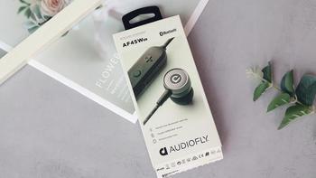 澳悦飞籁这款耳机开箱展示(充电线|电源键|充电插口)