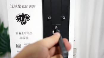 方正智能指纹锁安装测试(指纹|语音提醒|面板|操作|录入指纹)