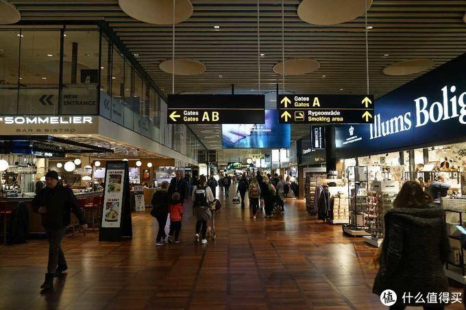 哥本哈根的机场非常繁华,购物的胜地~,转机时顺便看看,回程时再买
