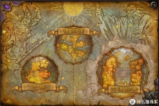 世界在等待、勇士梦重来——欣赏魔兽画册指南丨重温旧世怀旧经典