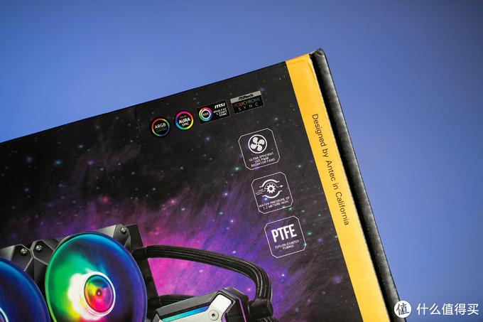 行星级命名的散热器,安钛克海王星240水冷开箱体验