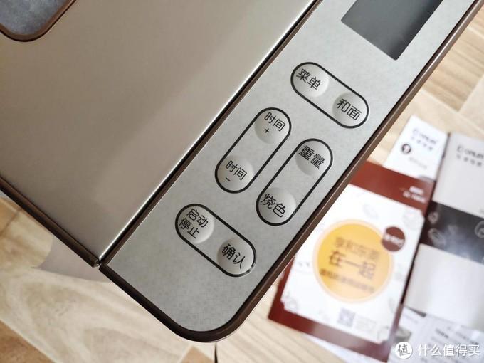 买个面包机,我却拿来和面了,东菱DL-TM018小试