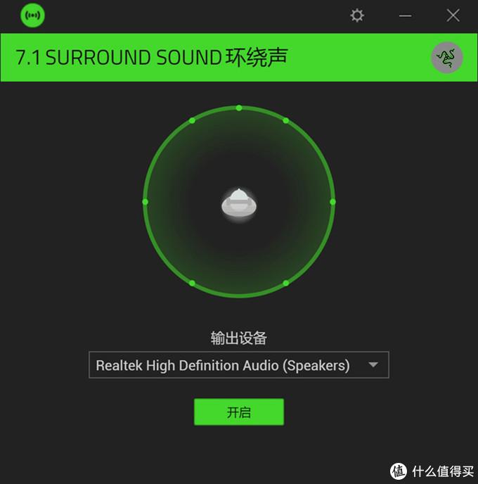 语音开黑,听声辨位,雷蛇北海巨妖标准版X 有线游戏耳麦上手评测