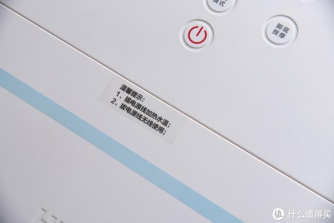 """有品生活,""""无线""""享受——小米有品HITH ZMZ-Q2 智能无线足浴器全面评测"""