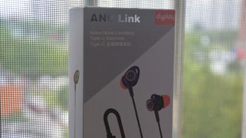 dyplay ANC Link主动降噪耳机细节图片(接口|线材|随身盒|耳塞套)