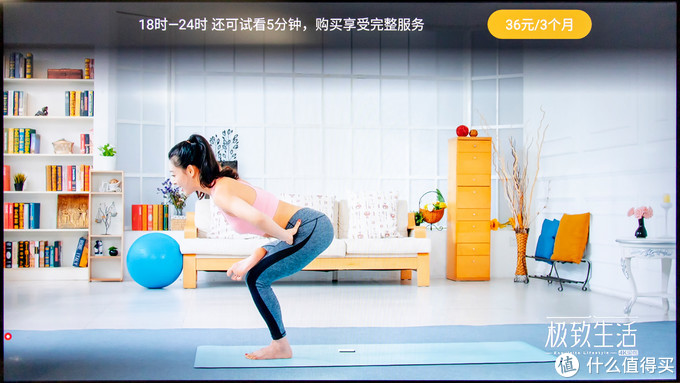 大开眼界的炫酷电视——乐视超5 X55 (钢铁侠限量纪念版) 智能液晶平板电视