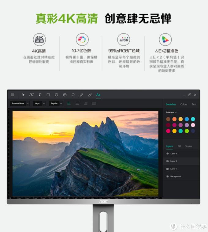 内置电视果,轻松4K投屏:AOC 联合爱奇艺 推出 SU2790PY AI 智能4K显示器