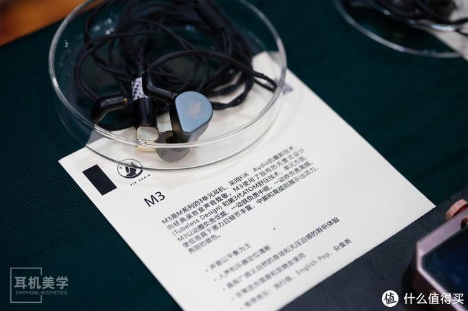 多图轰炸,耳机美学带你逛遍2019中国(广州)国际耳机展