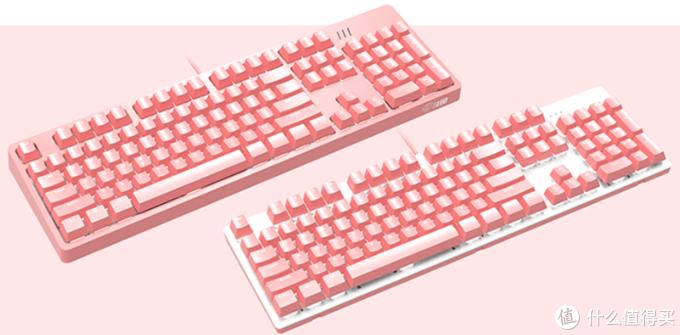 电竞这杯羹,都要蹭一蹭:DOUYU 斗鱼 推出 DKM150、DKM800 等多款键鼠外设 售价69元起